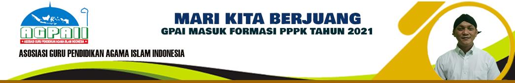 Asosiasi Guru Pendidikan Agama Islam Indonesia